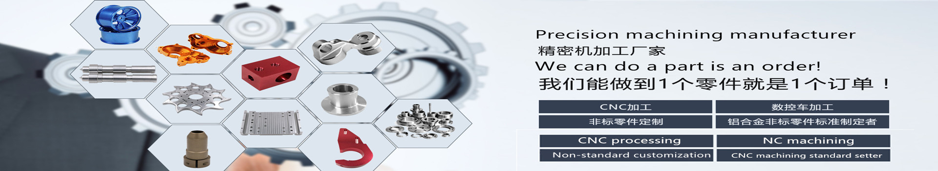 Dong Guan Rui Jin Precision Metal Products Co. , Ltd.